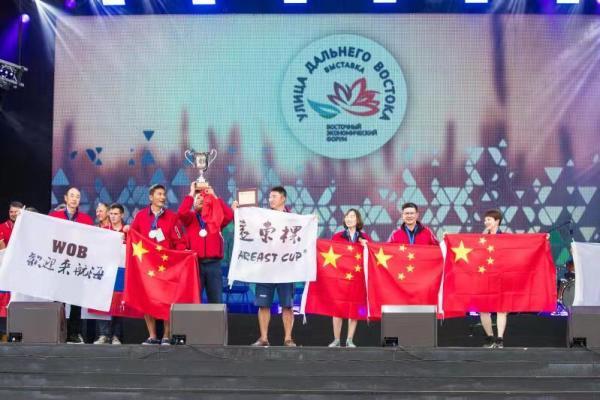 我骄傲!青岛港远东杯再度荣登东方经济论坛