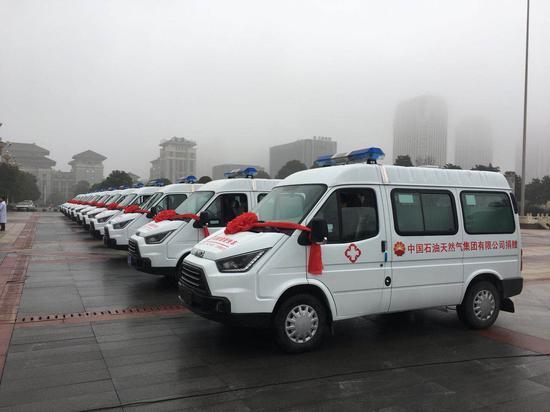 """中国妇基会""""母亲健康快车""""发车仪式在江西上饶举行"""
