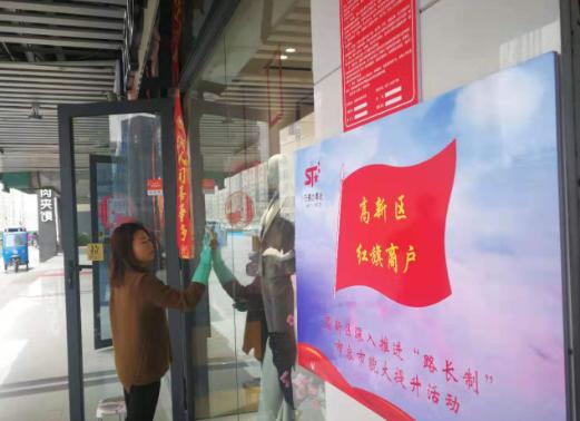 """店铺也挂""""红黑旗"""", 商户抢着擦玻璃!石佛办事处 工作出新招"""