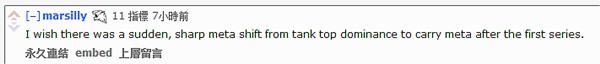 外国网友热议:SKT与KT的背靠背大战