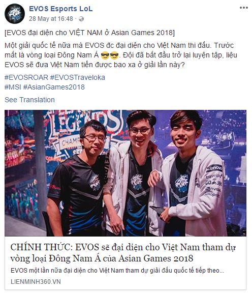越南赛区由出征MSI的EVOS战队参加亚运会
